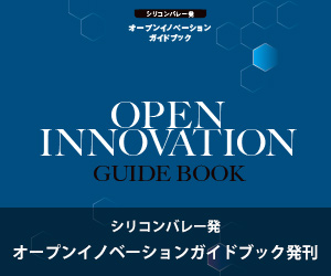 open-innovation