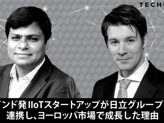 【インドIIoT企業×日立グループ】日本市場で苦労し、ヨーロッパ市場で成長した理由