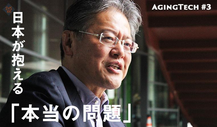 僻地医療からシリコンバレーへ。日本の「本当の問題」を話そう