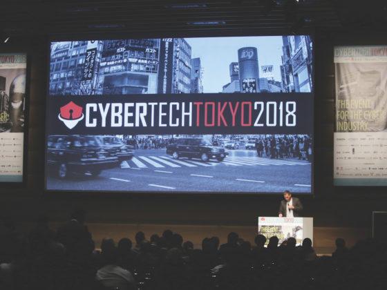 サイバーセキュリティ分野のイノベーションイベント「CYBERTECH TOKYO」【無料チケット】