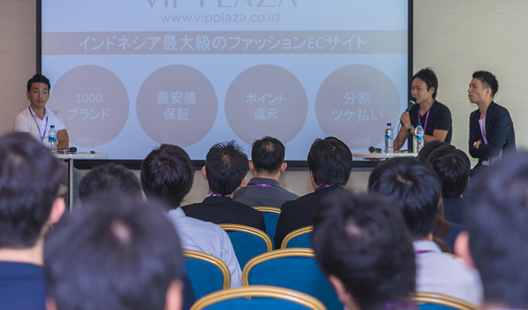 【日本人起業家に聞く】東南アジア市場のチャンスと短期間に成長する仕掛け
