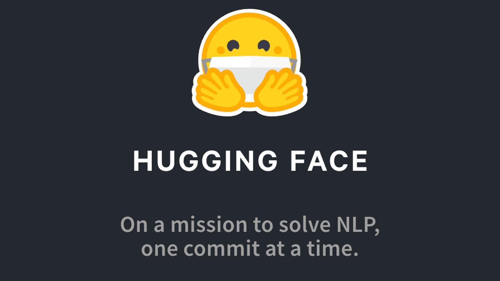 文章を理解するAIの開発を目指すHugging Face