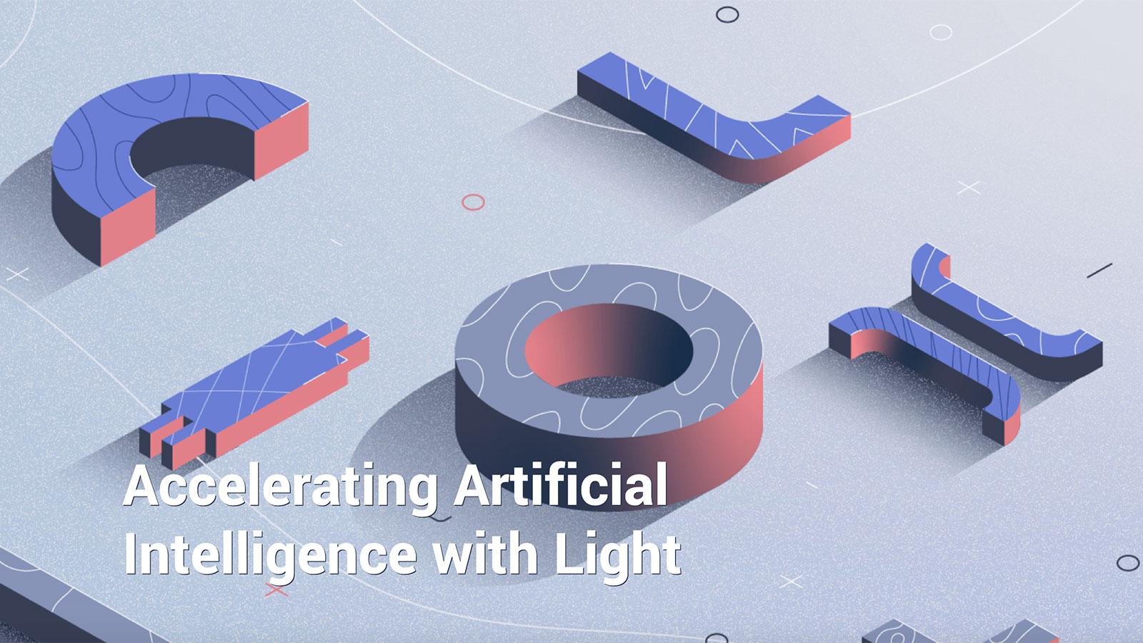 次世代の光技術を利用した量子コンピューターで時代を先取するLightmatter