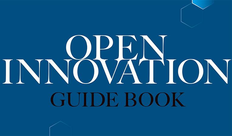 「シリコンバレー発、オープンイノベーションガイドブック」発刊