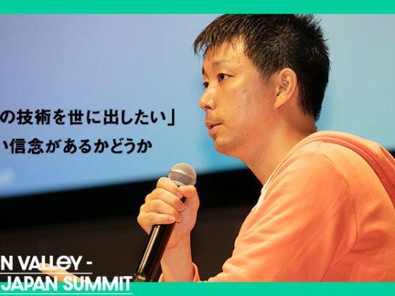 【dotData】カーブアウトを日本企業のR&D の一つに
